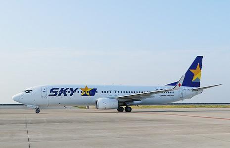 航空機のご紹介|サービス|スカイマーク SKYMARK